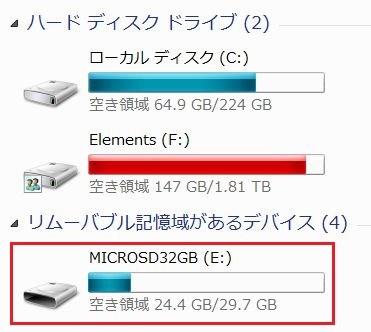 スマホで使ってたのでデータが保存されている。
