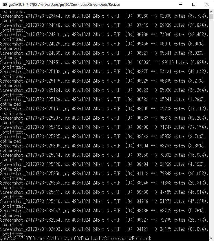 JPG画像圧縮