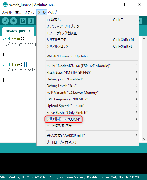NodeMUC 1.0(ESP-12E Module) COMポート
