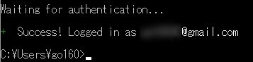 Firebase login successfull2