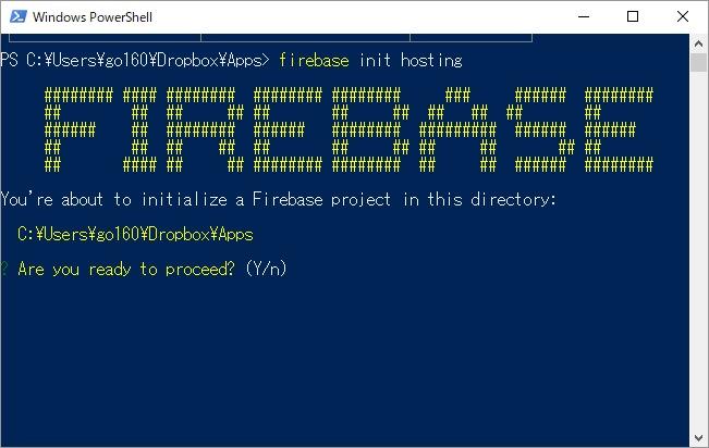 Firebase PowerShell
