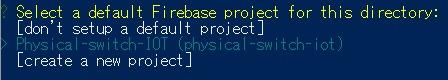 Firebase PowerShell2