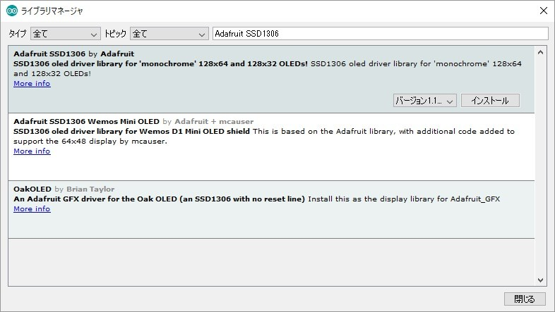 Adafruit SSD1306