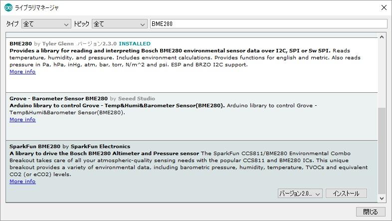 SparkFun_BME280_Arduino_Library