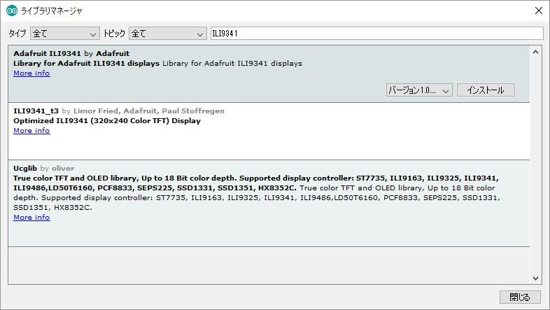 Ili9341 Library Adafruit