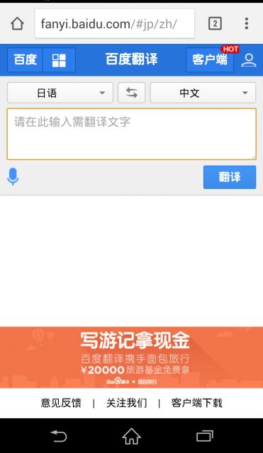 Screenshot_2014-10-21-00-29-46