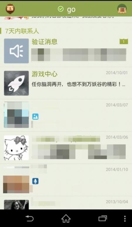 Screenshot_2014-10-23-01-45-59