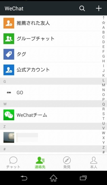 Screenshot_2014-10-23-01-47-00