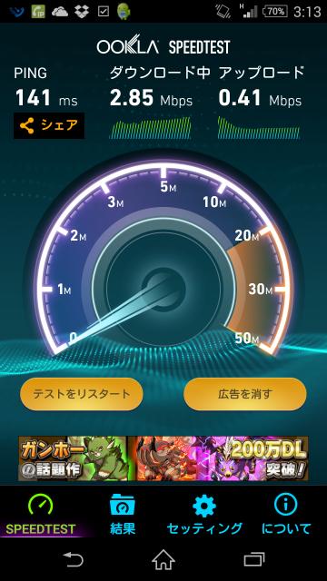 Screenshot_2014-11-30-03-13-23