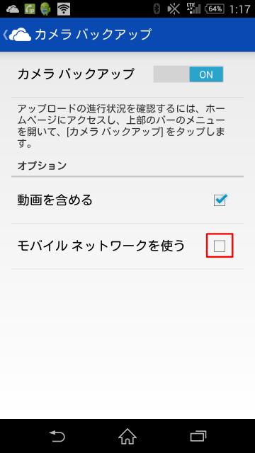 Screenshot_2014-12-09-01-17-18